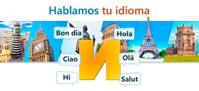 Hablamos tu idioma